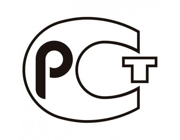 Логотип российского стандарта качества